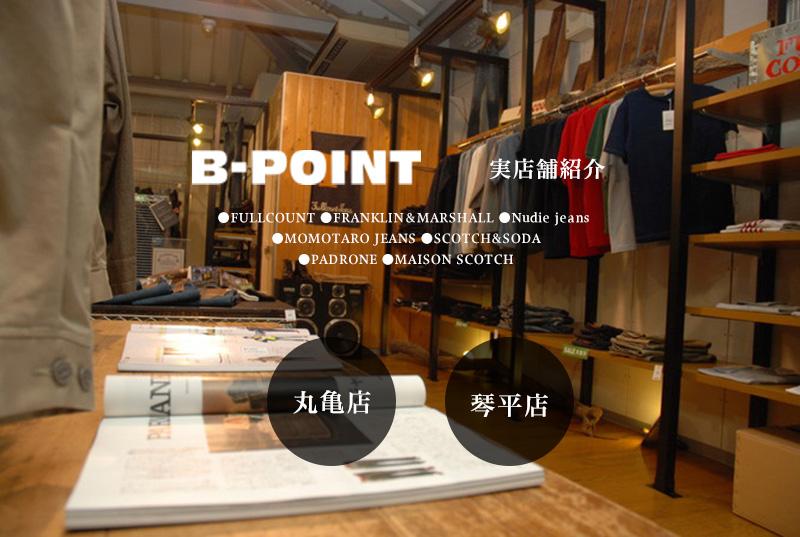 shop-top
