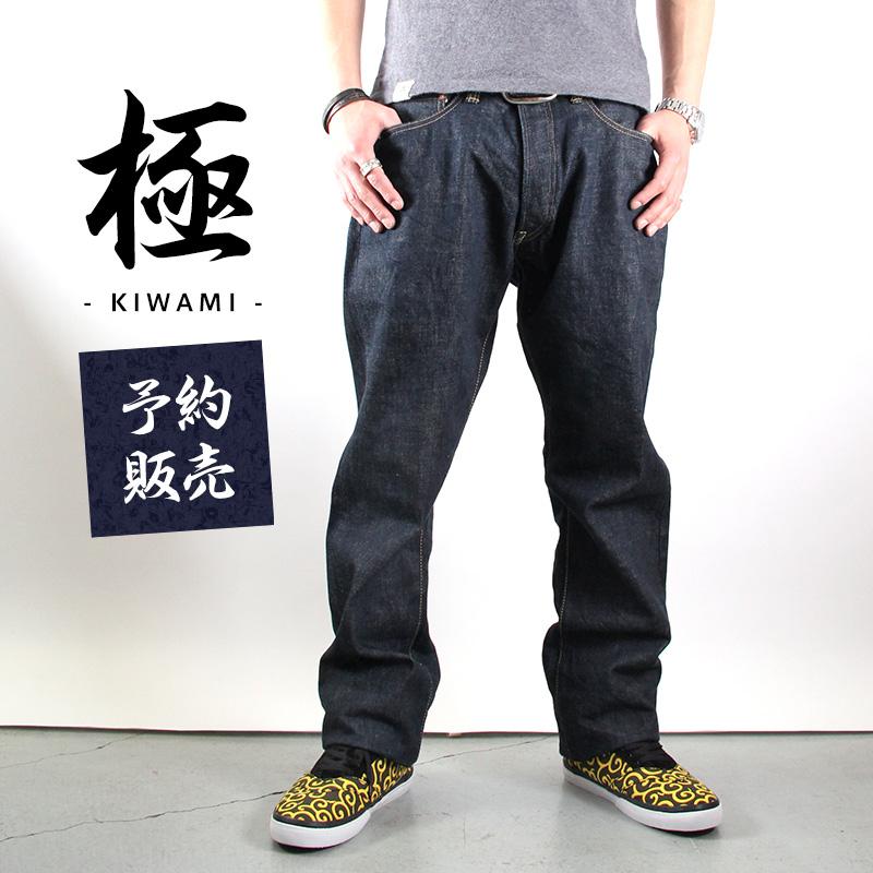kiwami-1010