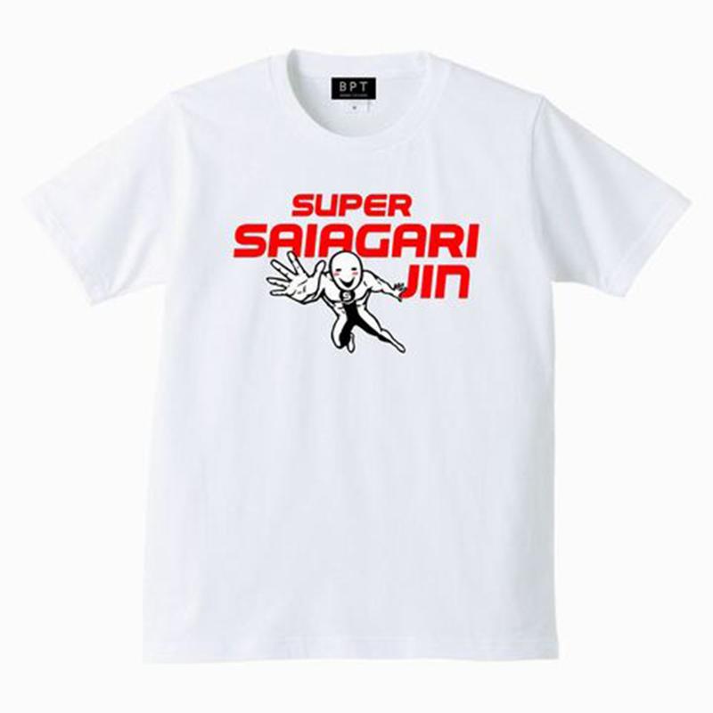 BPT-saiagari_white