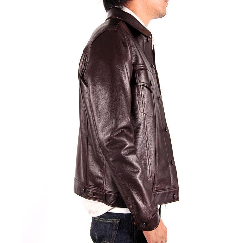 #2811-brown