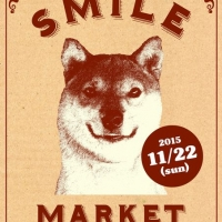 SmileMarketIcon
